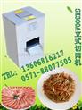 杭州切肉机厂家直销切肉机价格