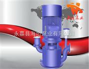 立式自吸泵|WFB型无密封自控自吸泵
