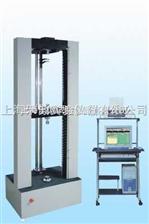 WDW-20電子萬能材料試驗機注意事項