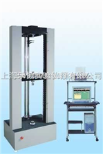WDW-20電子萬能材料試驗機試驗步驟