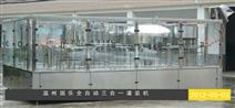 全自動果汁旋蓋三合一灌裝機