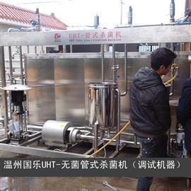 超高温高压管式杀菌机