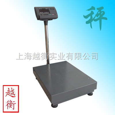 XK3190-A12E台称,T800电子平台秤,平台称批发