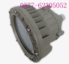 LED防爆灯批发 生产LED防爆灯