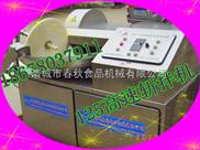 125/80斩拌机型号 斩拌机价格 高速变频斩拌机作用用途 斩拌机应用范围