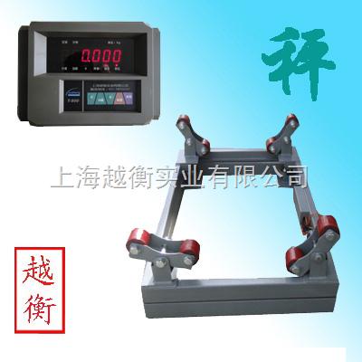 scs钢瓶泵秤,钢瓶电子磅价格,气瓶电子秤生产
