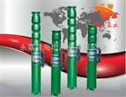 潜水电泵|QJ型井用潜水泵(深井泵)