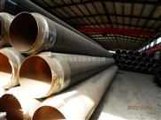 高品质聚氨酯直埋夹克管 聚氨酯保温材料厂家直销