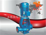 立式管道泵廠家 ISGB型便拆式管道泵