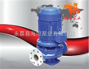 不锈钢管道泵 ISG型立式离心式管道泵