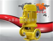 衬氟管道泵厂家|GBF型衬氟管道泵┃化工管道泵