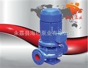 低轉速管道泵廠家 ISGD型低轉速立式管道泵