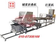 千张豆腐皮机/全自动豆腐皮机/豆腐皮机价位