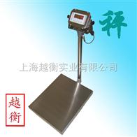 TCS-YH-B不锈钢落地秤,不锈钢地称厂家,不锈钢电子磅秤价格