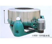 广东广州工业脱水机