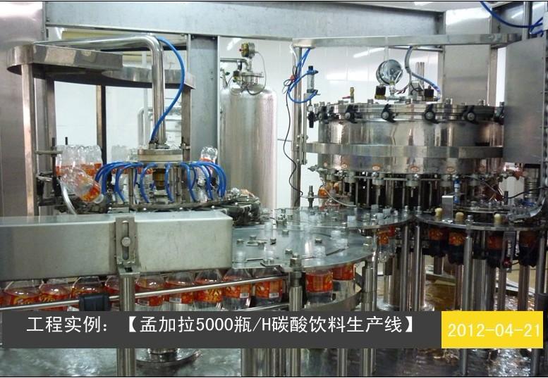 孟加拉 5000瓶/h 碳酸饮料 生产线灌装生产车间