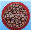 KFGP3氟塑料绝缘硅橡胶耐高温铝箔屏蔽控制电缆