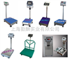 TCS300公斤台秤,150kg台称,上海 60kg高精度电子台秤价格
