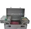 水质理化快速检测箱
