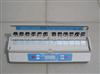 LPR-12T农药残留速测仪