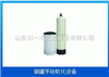 质高价优的软化水水处理设备