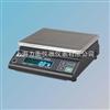 JJ5000/0.1g厂家供应5公斤电子天平,5kg电子天平,0.1g电子天平