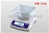 TB-300惠而邦TB-300 300g/0.01g电子天平