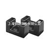 上海勤酬推出强度高品质铸铁锁型系列砝码k