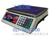 ACS电子计价秤,3kg-30kg电子计价秤,电子计价秤供应商
