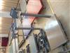 TCS供应300kg防爆工业秤,100公斤电子台秤,本安型