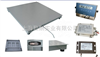 scs1.2m,1.5m,1m上海本安型地磅秤,防爆电子地磅工业称价格