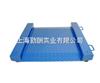 SCS钢材厂称量专用卡车电子地磅-双层电子地磅