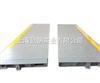 SCS钢材厂称量专用出口型电子地镑-上海电子汽车磅