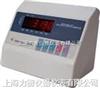 XK3190-A7电子称仪表,计重秤仪表,电子秤仪表批发商【】
