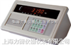 XK3190-A9P汽车衡仪表,汽车衡生产厂家