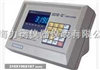 XK3190-D2+电子称重仪表,电子秤显示器