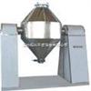 SZG100/500型双锥回转真空干燥机
