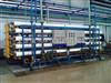 电厂化学水处理设备