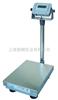宏立60kg高精度电子台秤,上海电子衡器,不锈钢防水称