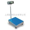 高精度传感器60kg电子磅秤,造纸厂的选择,TCS-150kg电子秤销售