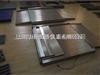 供应不锈钢电子地磅秤,多种量程供应【电子地磅】