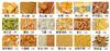 DS56糙米卷膨化食品食品包装机械新闻机、玉米膨化食品食品包装机械新闻机、膨化小食品食品包装机械新闻设置装备摆设