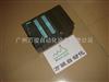 西门子PLC300维修广州西门子PLC模块维修西门子PLC