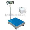 上海不干胶打印台秤400*500,电子磅秤,勤酬电子衡器