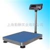 EX60公斤电子防爆台秤,耐撞击 本安防爆仪表电子秤,上海哪里有售