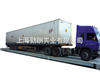 SCS卡车电子地磅SCS50吨电子地磅价格