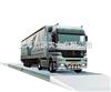 SCS卡车电子地磅SCS100吨地磅