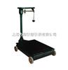 TGT-500磅秤----秤台尺寸80cm*60cm机械磅秤*5吨机械磅秤
