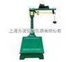 TGT机械磅秤的特点,砝码机械台秤,霸王机械磅秤