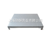 SCS防爆电子秤SCS50吨电子地磅多少钱